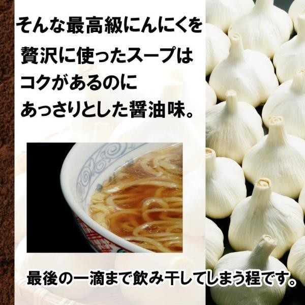 青森にんにくラーメン お試し3食 醤油味 ご当地ラーメン 常温60日間保存 メール便 送料無料 ポイント消化 ペイペイ|takasago-mejya|05