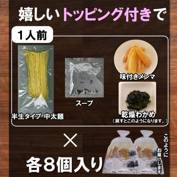 青森味噌カレーラーメン 家庭用8食 半生麺 常温保存OK  トッピングわかめ付きB級グルメ 送料無料 takasago-mejya 12