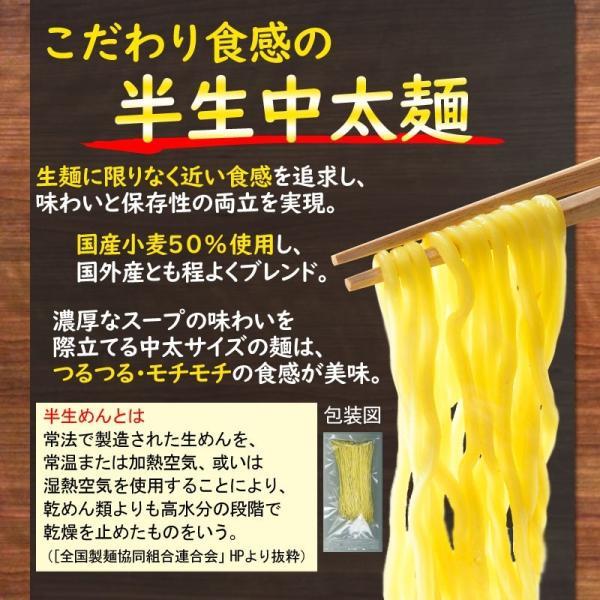青森味噌カレーラーメン 家庭用8食 半生麺 常温保存OK  トッピングわかめ付きB級グルメ 送料無料 takasago-mejya 04