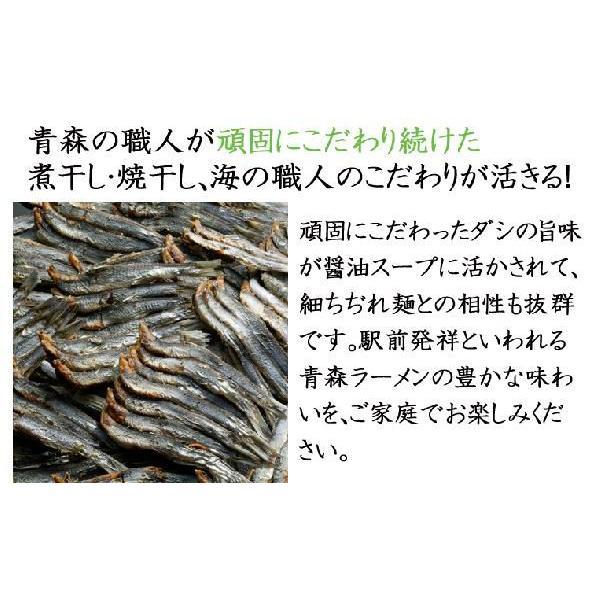 高砂ぷち 青森ラーメンからきじ お試しセット5食 醤油味 煮干し・焼干し風 細麺 2セット以上で送料無料|takasago-mejya|02