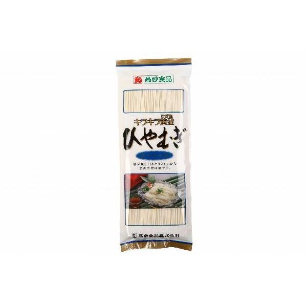 高砂食品 キラキラ黄金麺セット(つるりん熟成麺セット) 3種 3袋 うどん ひやむぎ そうめん 乾麺|takasago-mejya|02