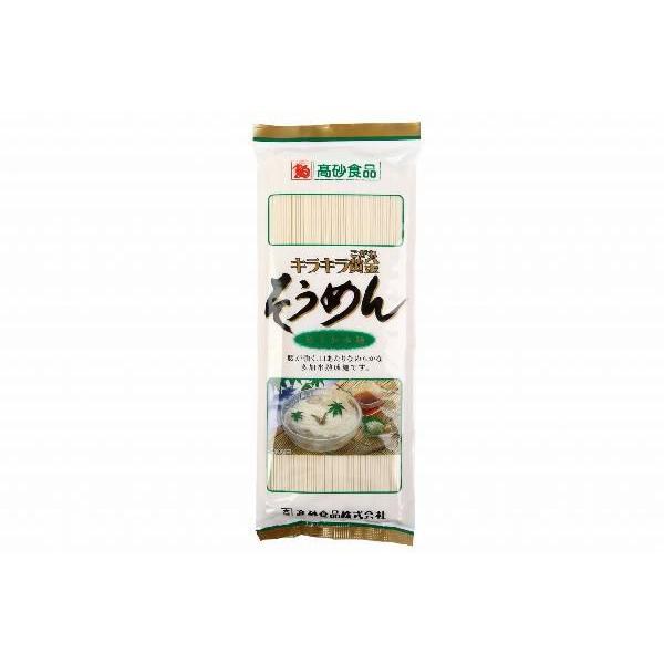 高砂食品 キラキラ黄金麺セット(つるりん熟成麺セット) 3種 3袋 うどん ひやむぎ そうめん 乾麺|takasago-mejya|03