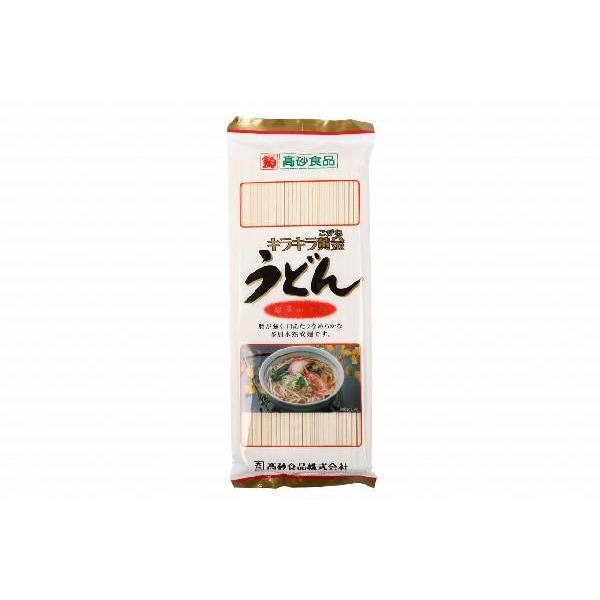 高砂食品 キラキラ黄金麺セット(つるりん熟成麺セット) 3種 3袋 うどん ひやむぎ そうめん 乾麺|takasago-mejya|04