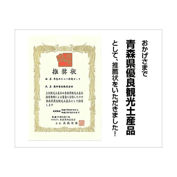 めじゃーひやむぎ お徳用10食入り ほうれん草使用 青森県産りんご繊維入り 常温60日間保存可能 夏季限定 送料無料|takasago-mejya|11