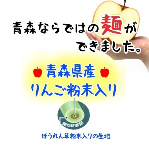 めじゃーひやむぎ お徳用10食入り ほうれん草使用 青森県産りんご繊維入り 常温60日間保存可能 夏季限定 送料無料|takasago-mejya|06
