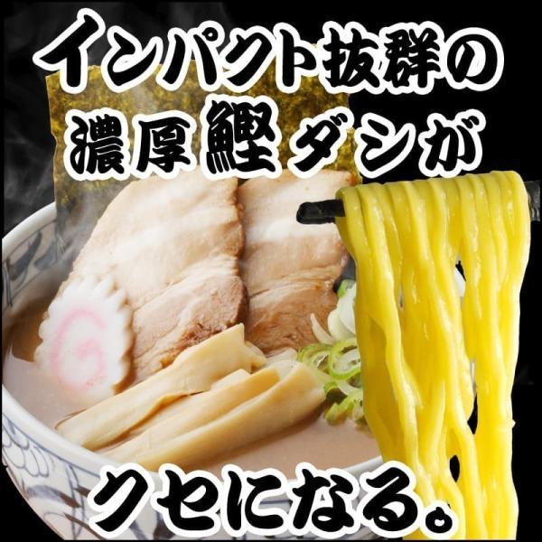 濃厚魚介つけ麺 家庭用4食 ラーメン お取り寄せ【メール便・送料無料】|takasago-mejya|02