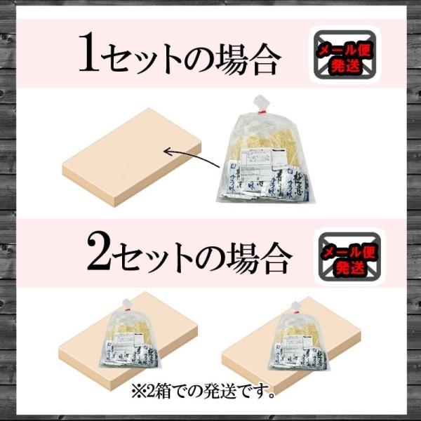 ☆濃厚魚介つけ麺 4食 takasago-mejya 09