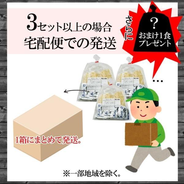 ☆濃厚魚介つけ麺 4食 takasago-mejya 10