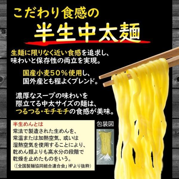 濃厚魚介つけ麺 家庭用4食 ラーメン お取り寄せ【メール便・送料無料】|takasago-mejya|03