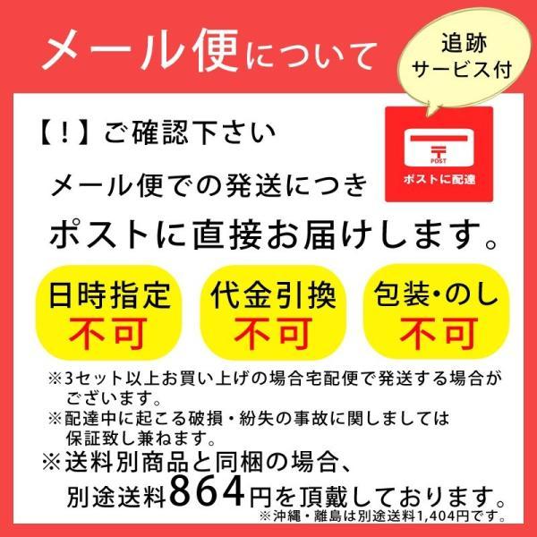 濃厚魚介つけ麺 お試し 4食 お店の味のような 深み 半生麺 メール便 送料無料|takasago-mejya|07