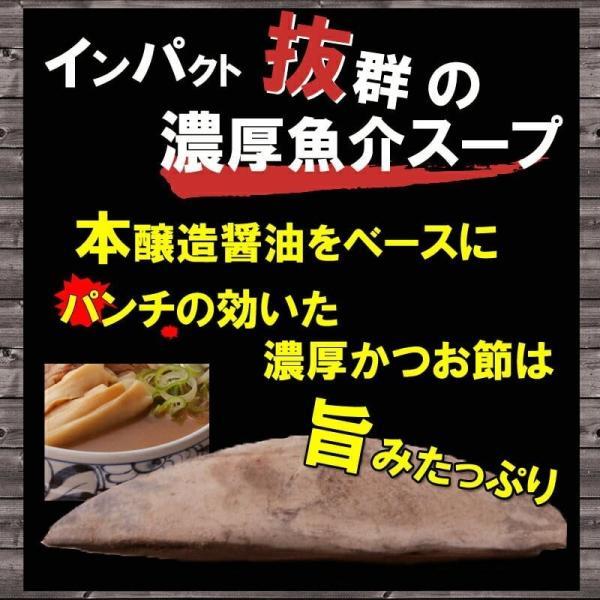濃厚魚介つけ麺 家庭用4食 ラーメン お取り寄せ【メール便・送料無料】|takasago-mejya|05