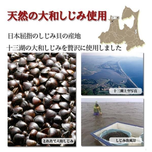 青森しじみラーメン 塩味 5食 トッピングしじみ付き お取り寄せ 半生麺 送料無料|takasago-mejya|02