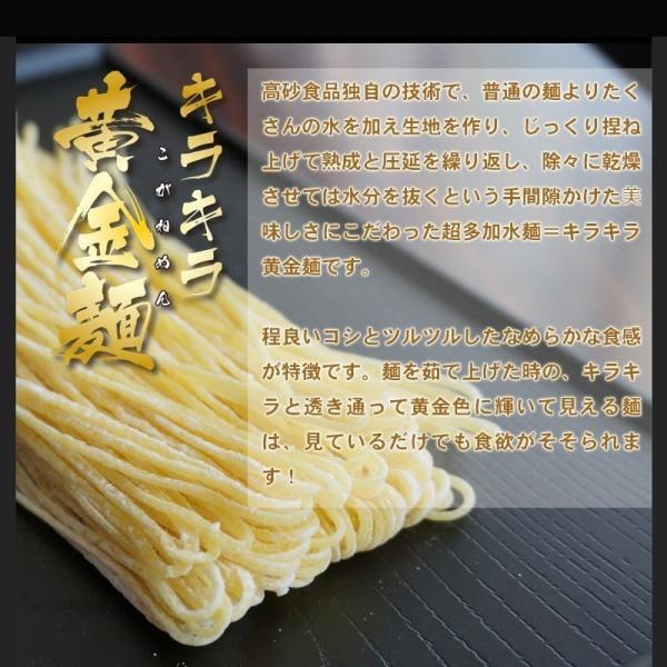 青森しじみラーメン 塩味 5食 トッピングしじみ付き お取り寄せ 半生麺 送料無料|takasago-mejya|04