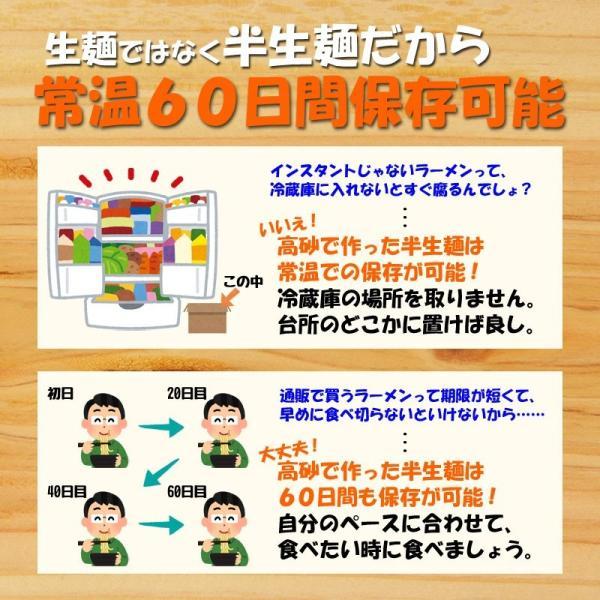 青森しじみラーメン 塩味 5食 トッピングしじみ付き お取り寄せ 半生麺 送料無料|takasago-mejya|05