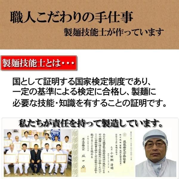 青森しじみラーメン 塩味 5食 トッピングしじみ付き お取り寄せ 半生麺 送料無料|takasago-mejya|06