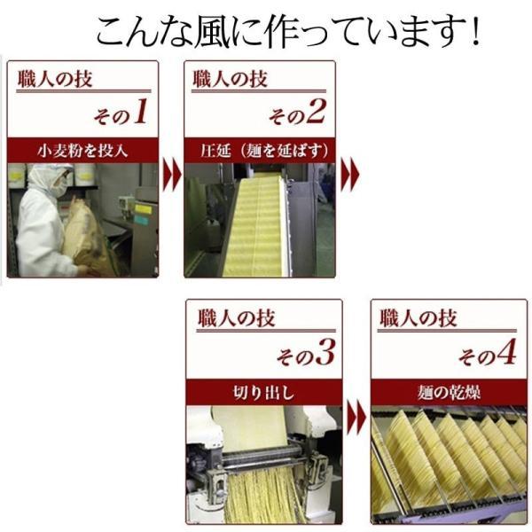 青森しじみラーメン 塩味 5食 トッピングしじみ付き お取り寄せ 半生麺 送料無料|takasago-mejya|07