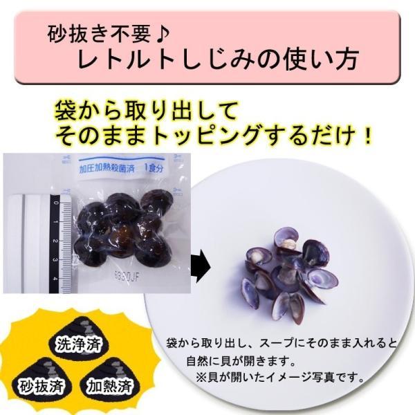 青森しじみラーメン 塩味 5食 トッピングしじみ付き お取り寄せ 半生麺 送料無料|takasago-mejya|09