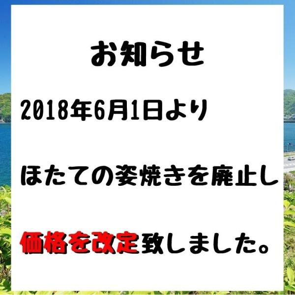 青森ほたてみそラーメン 5食 お取り寄せ 帆立 送料無料 takasago-mejya 08