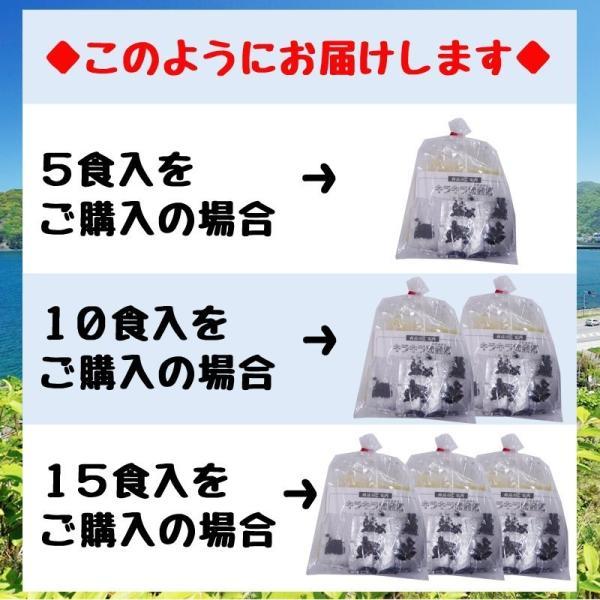 青森ほたてみそラーメン 5食 お取り寄せ 帆立 送料無料 takasago-mejya 11