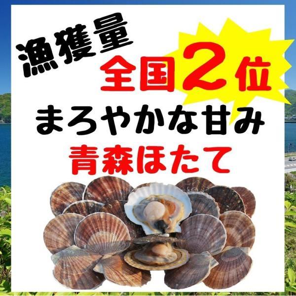 青森ほたてみそラーメン 5食 お取り寄せ 帆立 送料無料 takasago-mejya 03