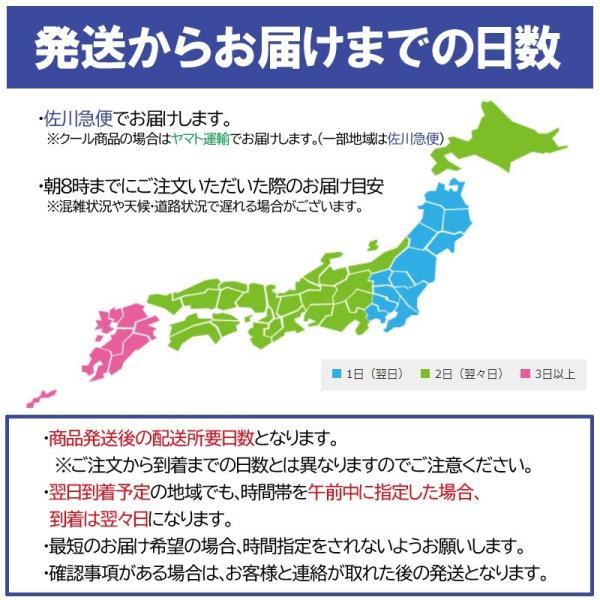 青森ほたてみそラーメン 5食 お取り寄せ 帆立 送料無料 takasago-mejya 12
