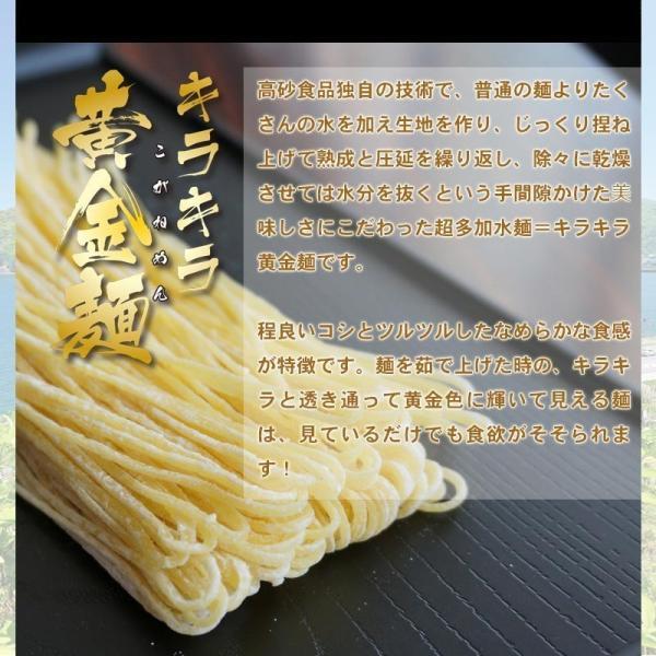 青森ほたてみそラーメン 5食 お取り寄せ 帆立 送料無料 takasago-mejya 05