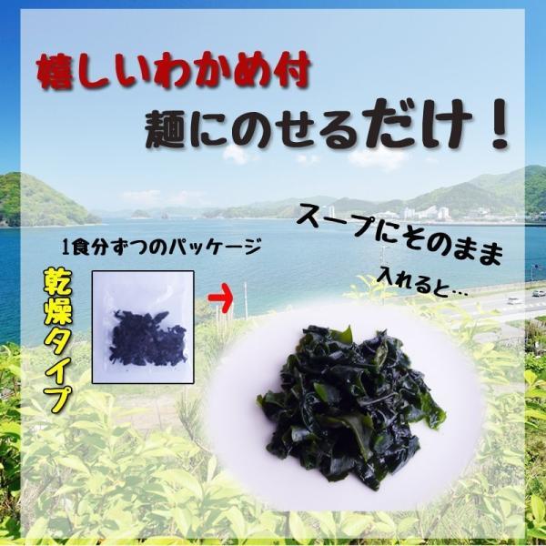 青森ほたてみそラーメン 5食 お取り寄せ 帆立 送料無料 takasago-mejya 07