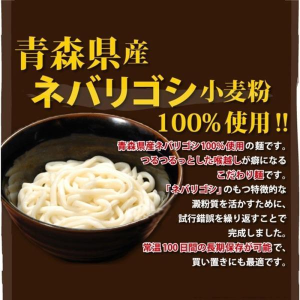 送料無料 みそ味なべ焼うどん 10食  ご当地 冬季限定|takasago-mejya|03