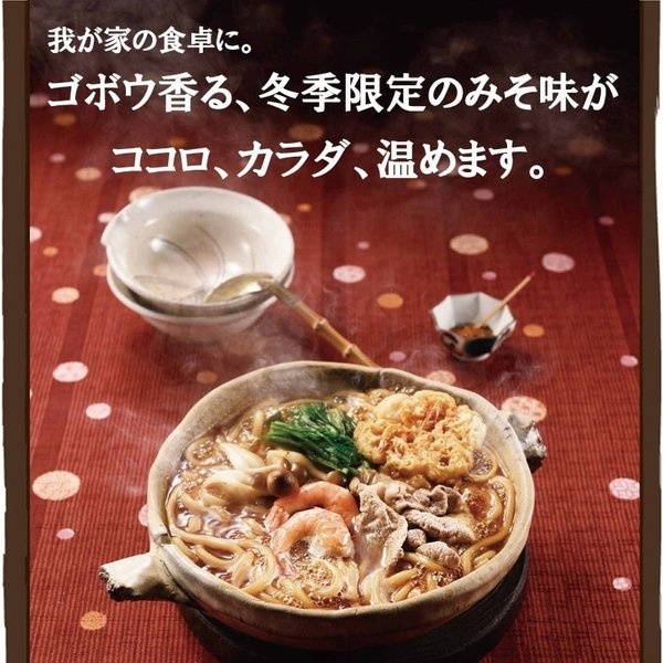 高砂ぷち みそ味なべ焼うどん 3食 ご当地うどん 味噌 天ぷら 常温100日間保存 冬季限定 高砂食品 2セット以上で送料無料|takasago-mejya|02