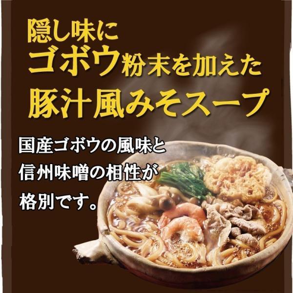 高砂ぷち みそ味なべ焼うどん 3食 ご当地うどん 味噌 天ぷら 常温100日間保存 冬季限定 高砂食品 2セット以上で送料無料|takasago-mejya|05