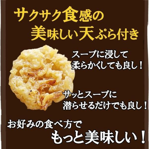 高砂ぷち みそ味なべ焼うどん 3食 ご当地うどん 味噌 天ぷら 常温100日間保存 冬季限定 高砂食品 2セット以上で送料無料|takasago-mejya|06