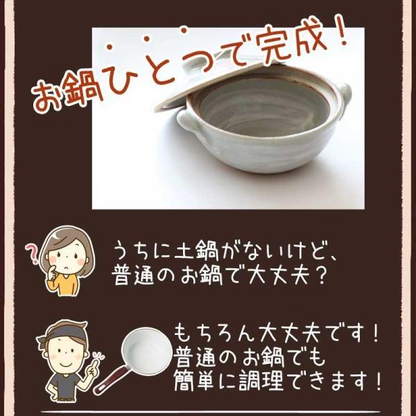 送料無料 青森なべ焼うどん 10食 常温保存 100日 お取り寄せ鍋 セット 天ぷら 麩 付き|takasago-mejya|10