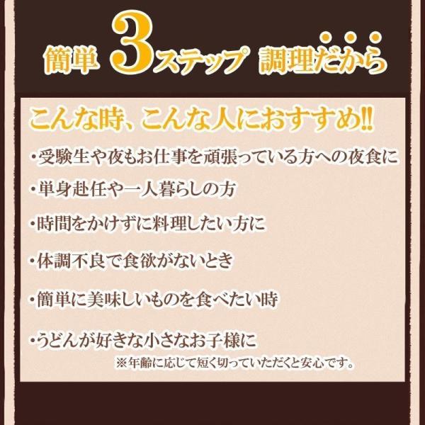送料無料 青森なべ焼うどん 10食 常温保存 100日 お取り寄せ鍋 セット 天ぷら 麩 付き|takasago-mejya|11