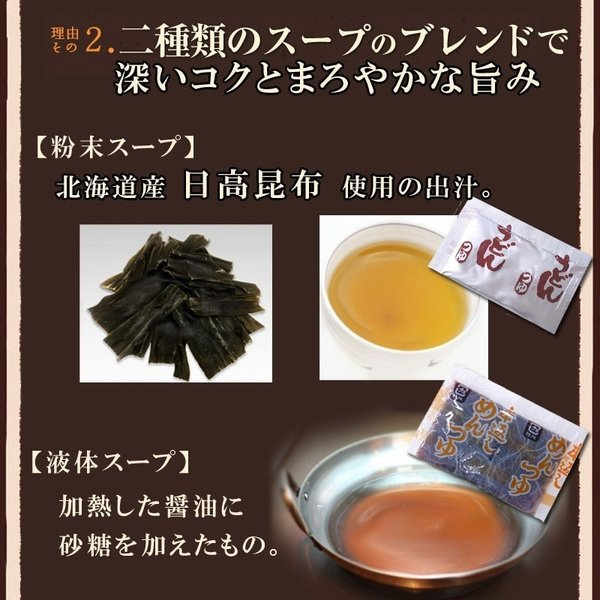送料無料 青森なべ焼うどん 10食 常温保存 100日 お取り寄せ鍋 セット 天ぷら 麩 付き|takasago-mejya|07