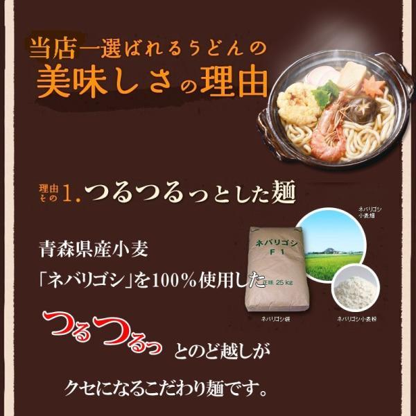 青森なべ焼うどん2食+青森味噌カレーラーメン2食 お試しセット ご当地うどん ご当地ラーメン B級グルメ 常温日間可能 高砂食品 送料無料|takasago-mejya|03
