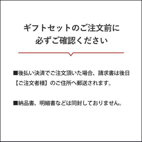 高匠(たかしょう) 湯種食パンギフトセット 6点入り 贈り物 詰め合わせ 高級食パン お取り寄せ 焼き上げ当日発送|takasho-y|04