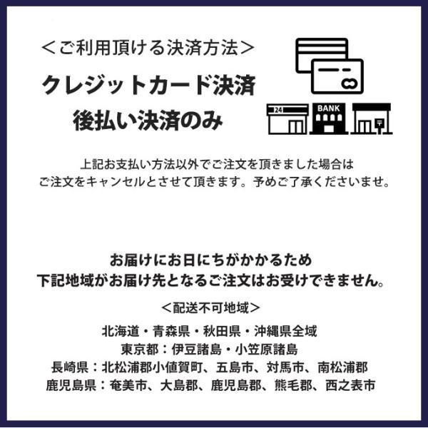 高匠(たかしょう) 湯種食パンギフトセット 6点入り 贈り物 詰め合わせ 高級食パン お取り寄せ 焼き上げ当日発送|takasho-y|05