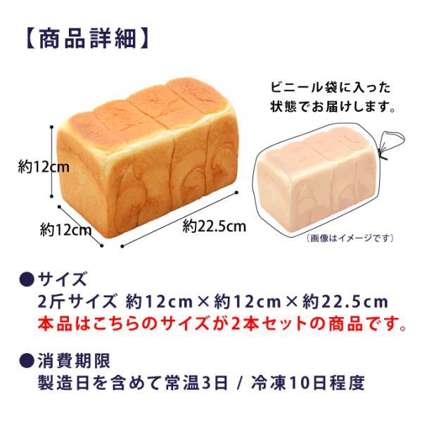 【2斤サイズ×2本】数量限定!高匠(たかしょう) 湯種食パン おためし 2本 ※お一人様1セット限り※ 高級食パン お取り寄せ 冷凍保存可【送料無料】|takasho-y|05