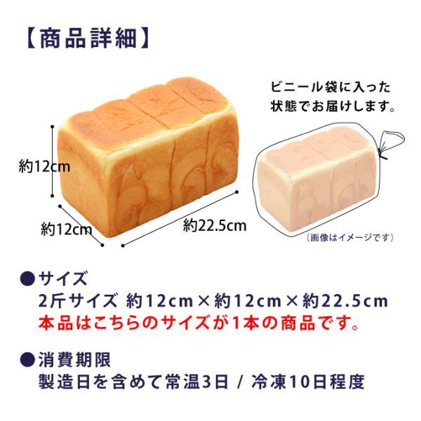 高匠(たかしょう) 湯種食パン 1本(2斤サイズ)高級食パン お取り寄せ 焼き上げ当日発送|takasho-y|05