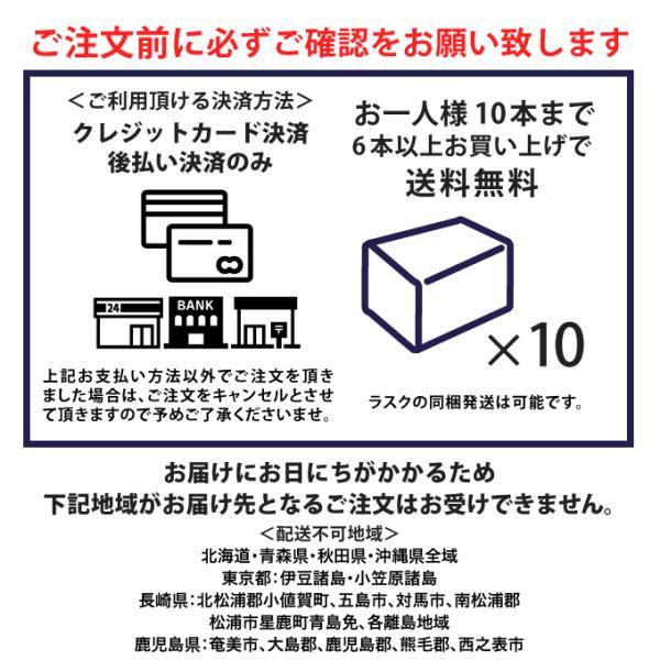 高匠(たかしょう) 湯種食パン 1本(2斤サイズ)高級食パン お取り寄せ 焼き上げ当日発送|takasho-y|06