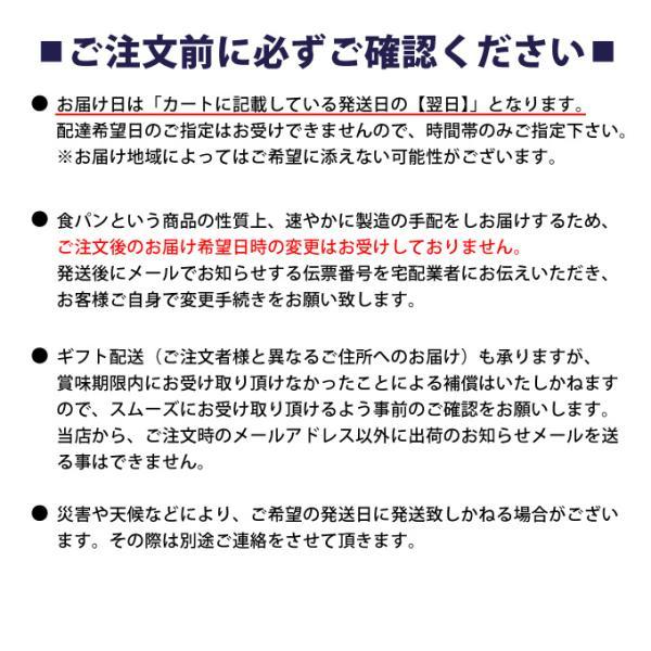 高匠(たかしょう) 湯種食パン 1本(2斤サイズ)高級食パン お取り寄せ 焼き上げ当日発送|takasho-y|07