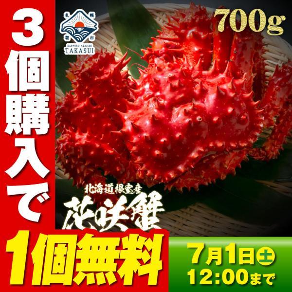 遅れてごめんね 父の日 送料無料 花咲ガニ 750g前後/特大姿 ボイル 花咲 はなさき たらば かに 蟹 お歳暮 贈答 海鮮 ギフト お取り寄せ|takasui
