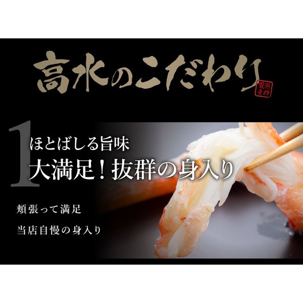 カニ 蟹 かに ズワイガニ ずわいがに 姿 超特大 900g〜950g ボイル ギフト ズワイ蟹 ポイント消化|takasui|02