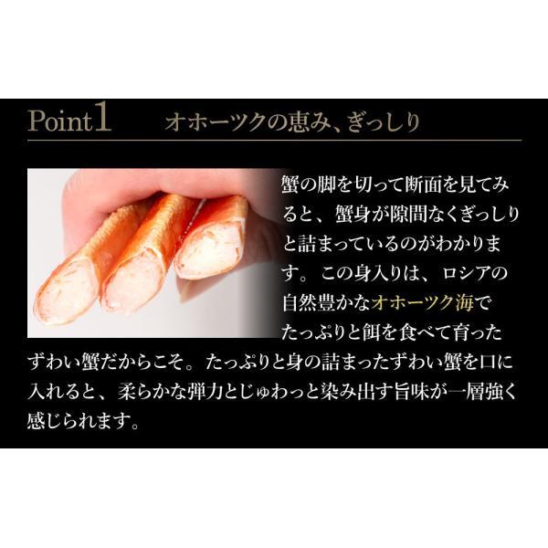カニ 蟹 かに ズワイガニ ずわいがに 姿 超特大 900g〜950g ボイル ギフト ズワイ蟹 ポイント消化|takasui|03