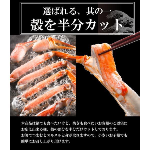 ズワイガニ ポーション ズワイ蟹 かにしゃぶ 1.2kg 生ずわいがに カット済み ポイント消化 takasui 04