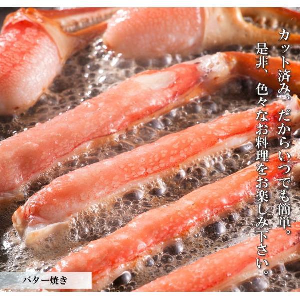 ズワイガニ ポーション ズワイ蟹 かにしゃぶ 1.2kg 生ずわいがに カット済み ポイント消化 takasui 06