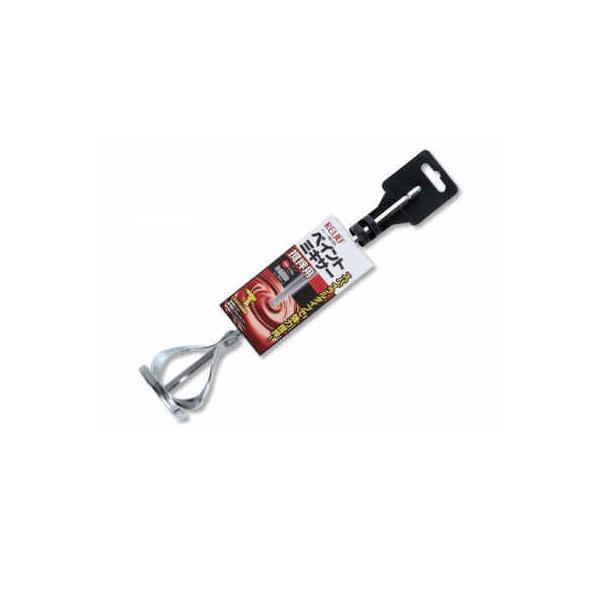 ペイントミキサー一般撹拌型(525-17)インパクトドライバー装着パテシーリング攪拌DIY防水
