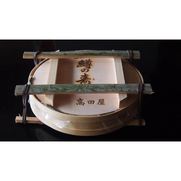 【富山名産】出来立て直送!高田屋の美味しい「ますのすし 二重」(鱒寿司/ます寿し/ます寿司/お寿司)|takataya|05