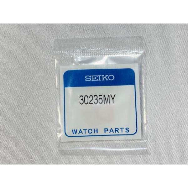 SEIKO 純正電池 AGS キネティック 3023 5MY (旧3023 5MZ) 二次電池 TC920S|takayama-watch
