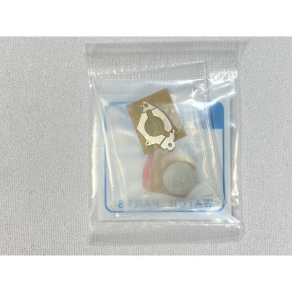 SEIKO 純正電池 AGS キネティック 3023 5MY (旧3023 5MZ) 二次電池 TC920S|takayama-watch|02